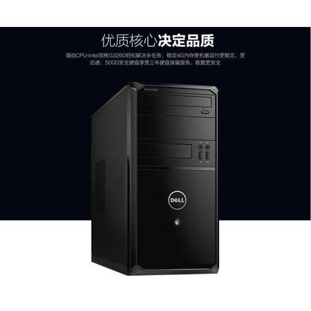 戴尔(DELL)3900-R6138B 台式电脑主机  DVDRW 单主机