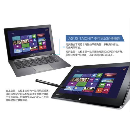 华硕(ASUS)小乐 X541SC3160 笔记本