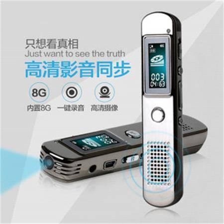 清华同方350小时微型正品专业录音笔高清远距降噪声控远距离16G