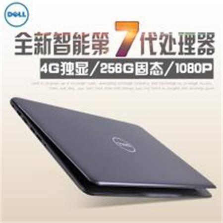 戴尔DELL灵越5565-R1945 15.6英寸四核7代A10高清游戏笔记本电脑4G独显 A10