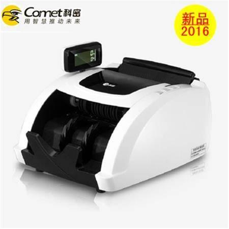 科密(Comet)K100(C)点钞机 验钞机 银行专用 小型便携式 支持新版人民币