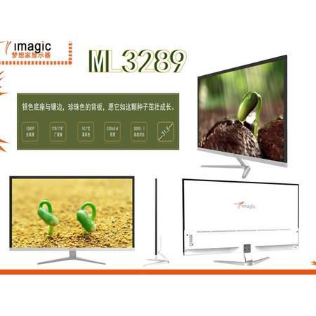 梦想家ML3289显示器31.5寸