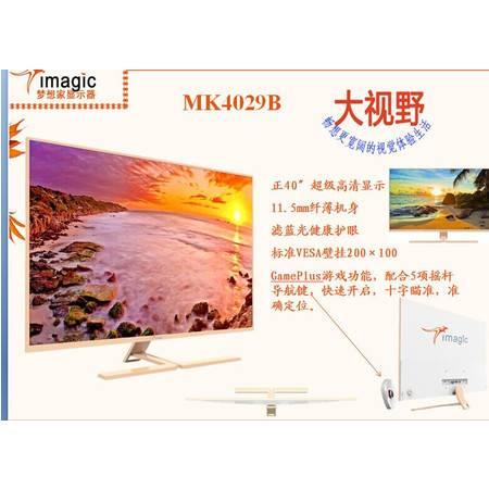 梦想家MK4029显示器40寸