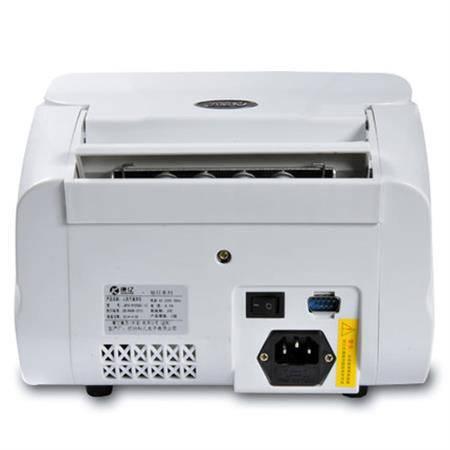 康亿(KONYEE)2580C 全智能支持新版人民币点钞机 验钞机 点验钞机
