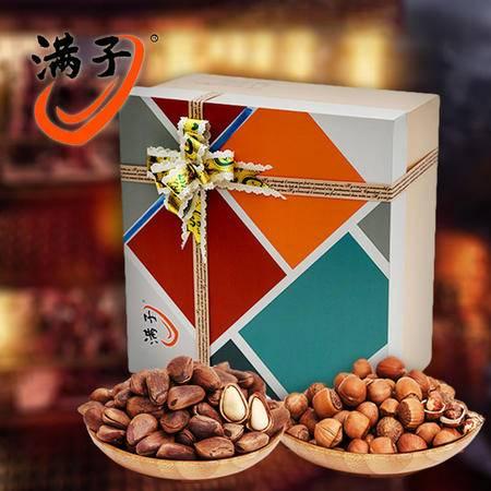 满子新年礼盒松子榛子东北特产坚果年货送礼品包装包邮1280克