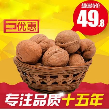 满子 精选大核桃纸皮核桃 坚果零食炒货干果特产原味无漂白208*2g