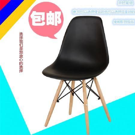 电脑椅 餐椅 办公椅 休闲椅时尚伊姆斯