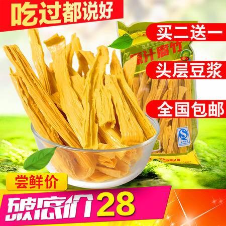 冠莲 腐竹干制江西特产特产农产品 250克*2袋