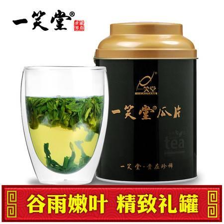 一笑堂绿茶 特级六安瓜片2016新茶春茶100g实惠罐装