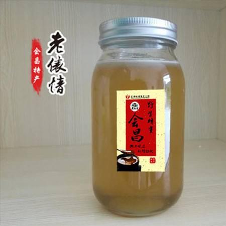 老俵情 会昌富城土蜂蜜 农户天然散养 100%纯蜂蜜