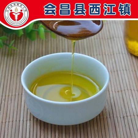 【电商公益扶贫】会昌野生山茶油月子油土茶油500mL包邮
