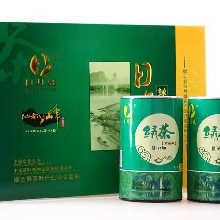 2016年新茶叶 日月盛绿茶 春茶 日照充足 浓香耐泡 日月盛绿茶250克新疆西藏内蒙不包邮