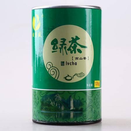 2016年新茶叶 日月盛绿茶 春茶 日照充足 浓香耐泡 日月盛绿茶125克新疆西藏内蒙不包邮
