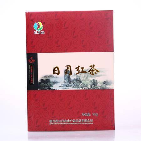 2016年新茶叶 日月盛黄茶 春茶 日照充足 浓香耐泡 高山红茶100g