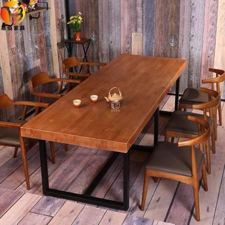 LOFT美式铁艺餐桌椅咖啡桌实木长方形办公桌会议长桌电脑桌工作台