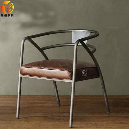 铁艺家具餐椅铁艺坐垫椅子時尚休闲椅奶茶咖啡店椅创意铁艺靠背椅