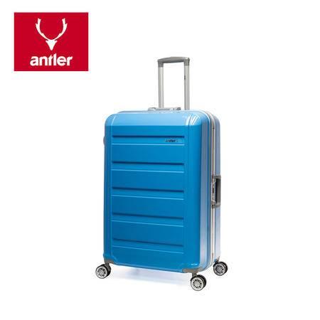 安特丽Antler铝框拉杆箱万向轮轻盈旅行箱行李箱男女登机箱24寸托运箱