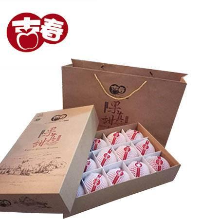 吉春包邮烟台栖霞牛皮纸礼盒片红90#15个装礼盒