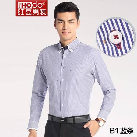 红豆男装春装扣领时尚修身条纹纯棉休闲长袖衬衫HWS5C8096