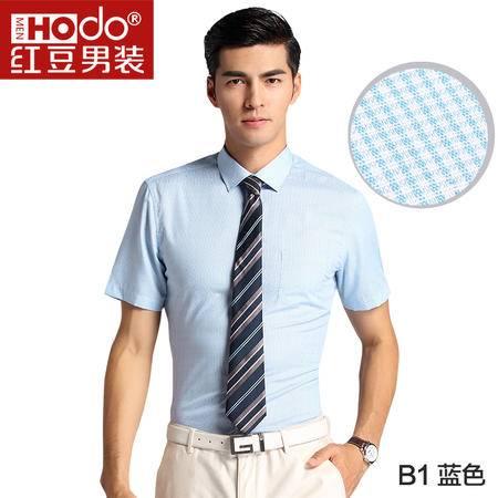 红豆男装夏季薄款休闲修身衬衣HWH6C8215