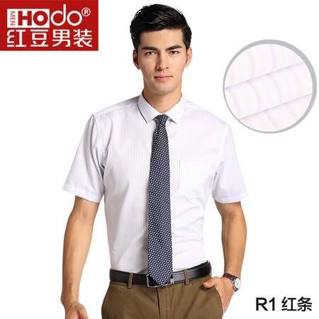 红豆男装时尚条纹舒适修身衬衣ECS32040