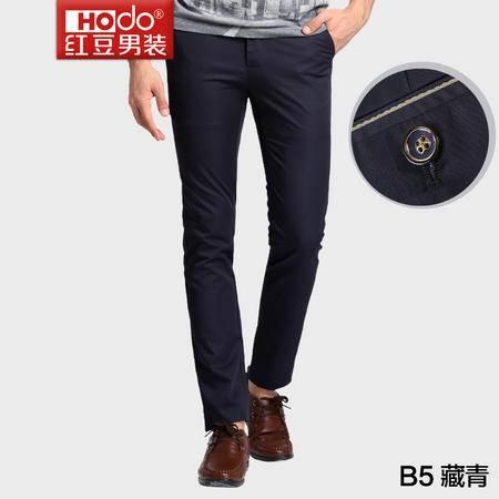 红豆男装纯色直筒百搭修身时尚休闲裤HWJ6K5503