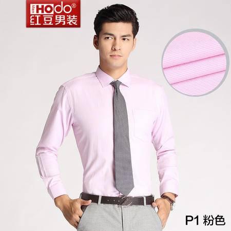红豆男装男士商务衬衫时尚三色休闲抗皱衬衣DMEPC029B