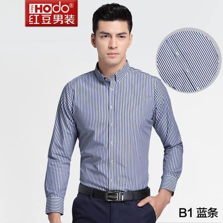 红豆男装男士长袖条纹衬衫修身条纹衬衣DMFBC165S
