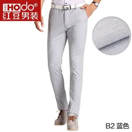红豆男装修身薄款微弹浅色休闲裤HWJ6K5382