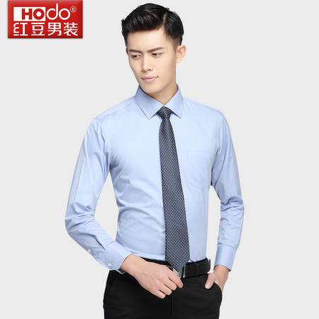 红豆男装 五色可选 修身抗皱韩版纯色商务正装衬衫ZCD2103