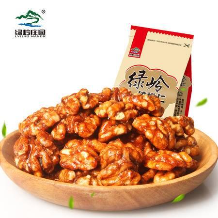 绿岭 琥珀核桃仁168g 特产干果新货香酥核桃肉 休闲坚果零食