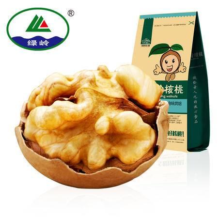 【绿岭】坚果零食 多味烤制核桃 奶油味150g