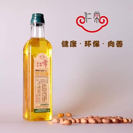 550ml仁常原榨特纯花生油