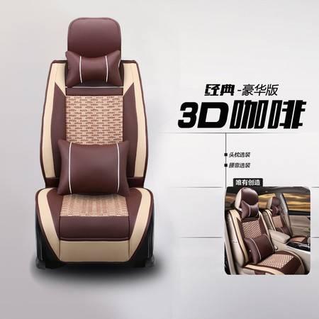 哥锐达 汽车坐垫四季通用冰丝夏季座垫 FQPBS001