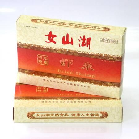 明光特产 虾米/虾皮(200g)(明光)
