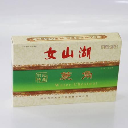 明光特产 菱角(1盒/250g)(明光)