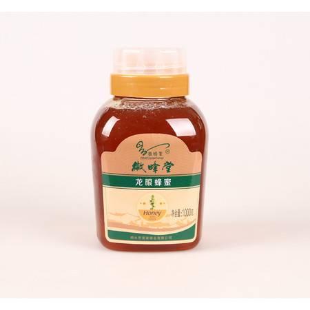 徽蜂堂 土蜂蜜 天然农家自产龙眼蜂蜜 1000g