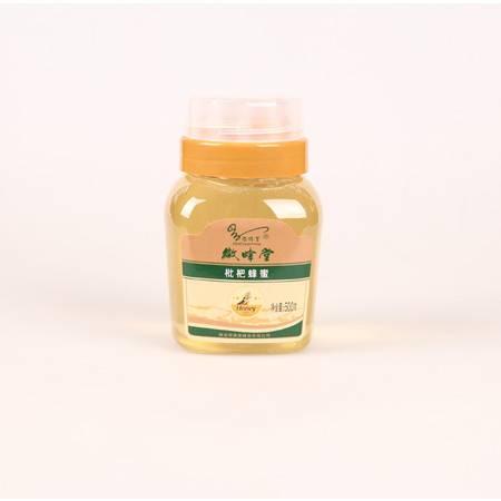 徽蜂堂 土蜂蜜 天然农家自产枇杷蜂蜜 500g