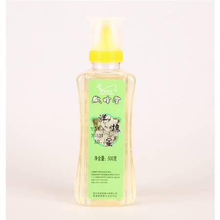 徽蜂堂 天然农家自产洋槐蜂蜜 500g
