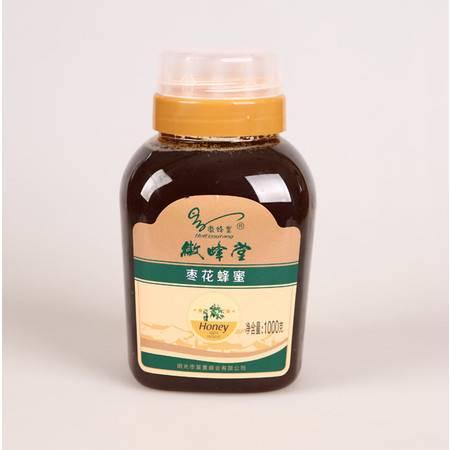 徽蜂堂 天然农家自产枣花蜂蜜 1000g