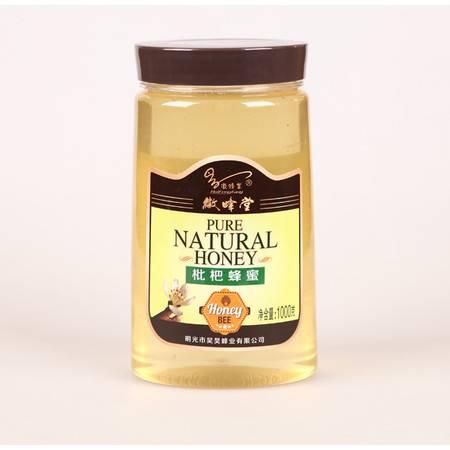 徽蜂堂 土蜂蜜 天然农家自产枇杷蜂蜜 1000g
