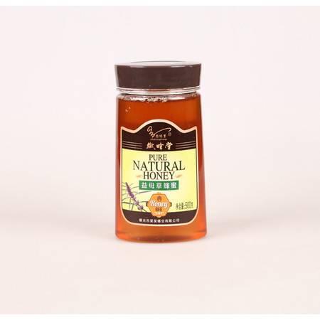 徽蜂堂 天然农家自产益母草蜂蜜 500g