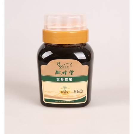 徽蜂堂 土蜂蜜 天然农家自产玄参蜂蜜 500g