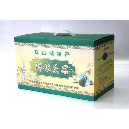 女山湖特产 特级鲜鸡头果(500g)(明光)