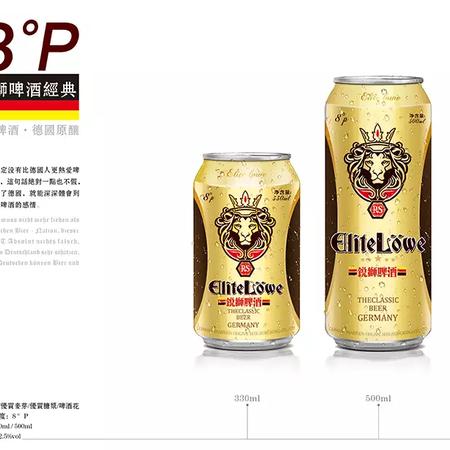 锐狮啤酒 锐狮经典 8°330ml五件套装(五件起售)