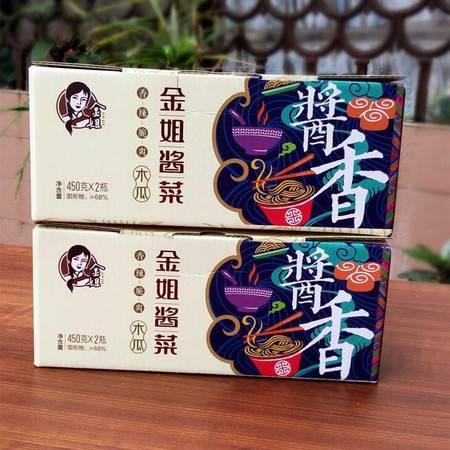 横县特产金姐木瓜酱菜