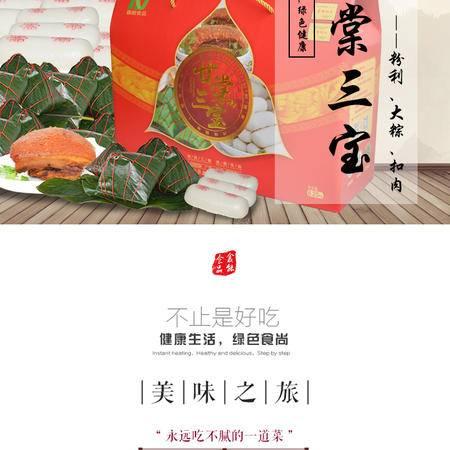 邮鲜生 广西宾阳特产甘棠三宝13斤/箱