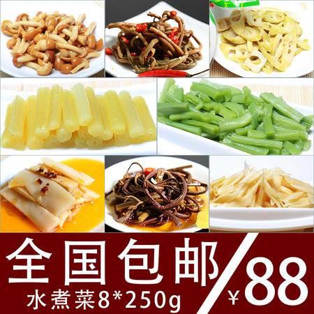 有机食品有机蔬菜有机绿色食品野生蔬菜出口食品包邮