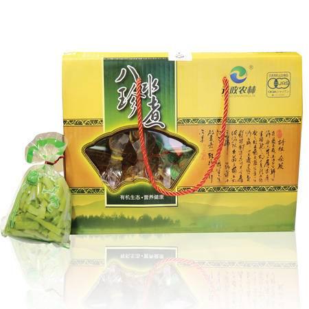 水煮菜礼盒水煮系列8连包绿色有机生态水煮菜2000g