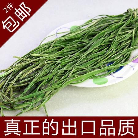 贡菜 贡菜特产免邮 苔菜 苔菜包邮 苔干菜出口品质188g